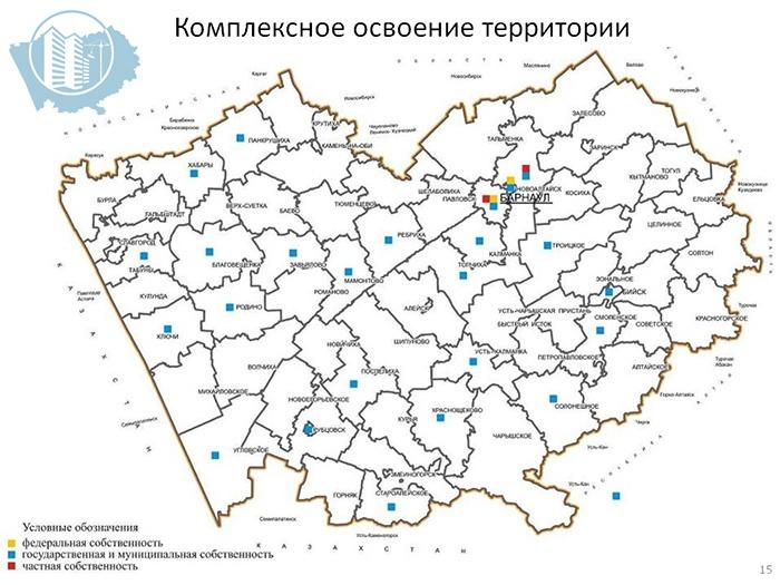 Алтайского края схемы