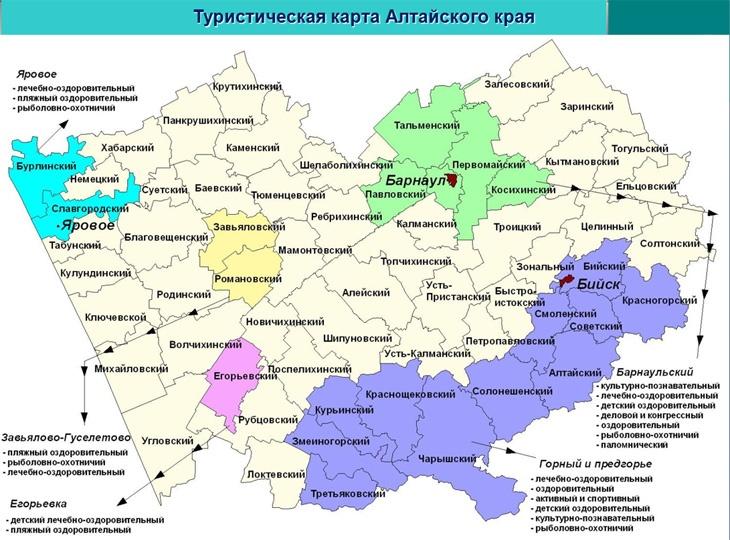 карта Алтайского края