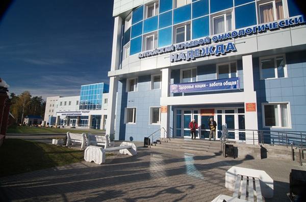 Чапаевская центральная городская поликлиника 4