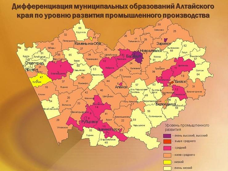 Алтайского края по уровню